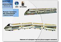 Поезд Метеор на батарейках с 3-мя вагонами 757P