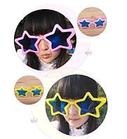 Очки на праздник звезда