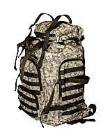 """Армейский рюкзак пиксель 60 л """"Support"""" камуфлированный тактический под украинскую военную форму"""