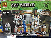 Конструктор Bela 10179 Майнкрафт Шахта (аналог Lego Minecraft 21118)