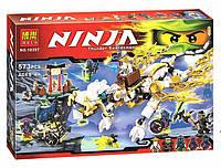 Конструктор Bela серия NINJA / Ниндзя 10397 Дракон Мастера Ву (аналог Lego Ninjago 70734)