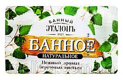Натуральное туалетное мыло Банный Эталонъ Банное - 180 г.