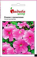 Петунія Рожева з прожилками F2, тип мультифлора