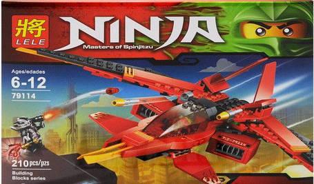 Конструктор Lele серия Ninja / Ниндзя 79114 Истребитель Кая (аналог Lego Ninjago 70721), фото 2