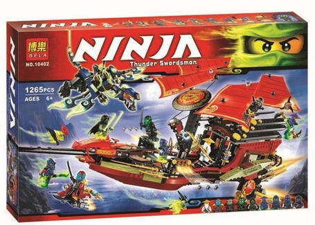 Конструктор Bela 10402 Ниндзяго Решающая битва корабля Дар Судьбы (аналог Lego Ninjago 70738), фото 2