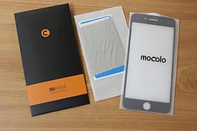 Захисне скло iPhone 7 Plus 3D (Біле 3D, Чорне 3D) (Mocolo 0.33 mm)