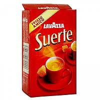Кофе натуральный молотый Lavazza Suerte 250г