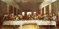 Леонардо да Винчи - Тайная вечеря (120х60 см)