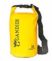 Сумка водонепроницаемая Gandidi 5L