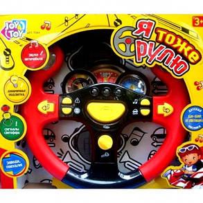 Руль музыкальный Joy Toy 7044 Я тоже рулю, фото 2