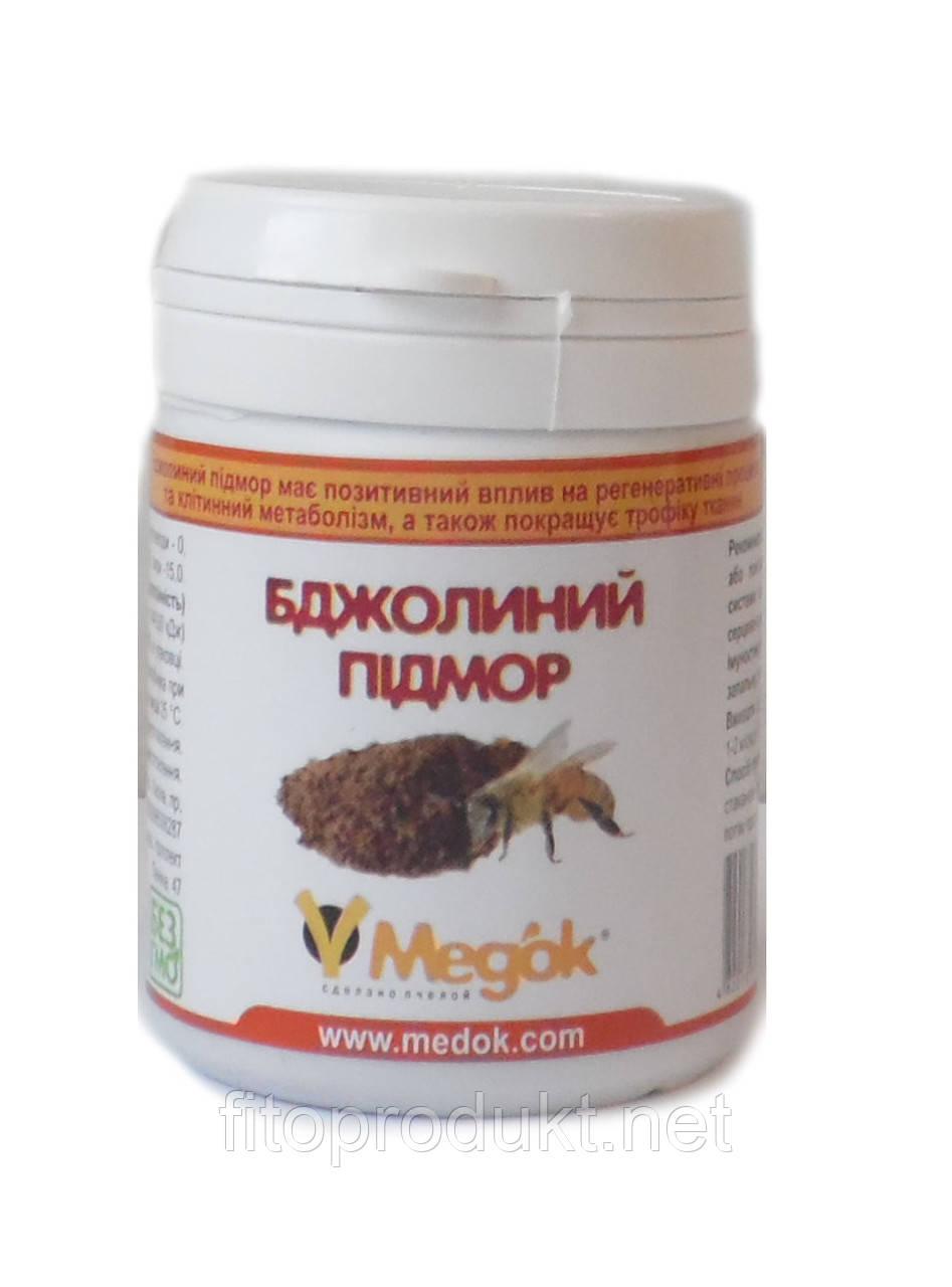 Пчелиный подмор сухой,  15 грамм