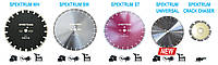Диск для резки свежего бетона алмазный SPEKTRUM - SW 450- Ø 450 Standard segment высокий ресурс для свежего бетона