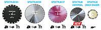Отрезной алмазный диск - Ø350 SPEKTRUM быстрая резка свежего бетона и асфальта - WH350 U-slot