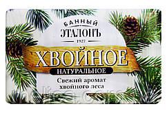 Натуральное туалетное мыло Банный Эталонъ Хвойное - 180 г.