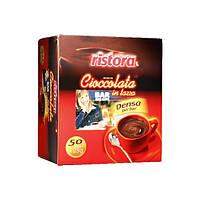 Горячий шоколад Ristora Порционный 50шт по 25г