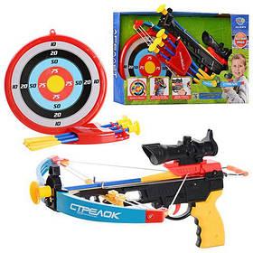 Арбалет зі стрілами на присосках Limo Toy M 0010