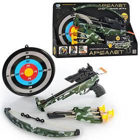 Арбалет Limo Toy M 0488 зі стрілами на присосках