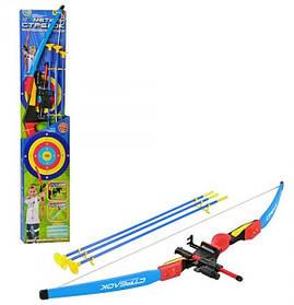 Цибуля Limo Toy M 0006 U/R стріли на присосках