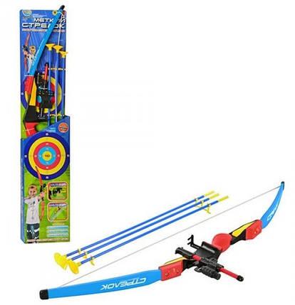 Цибуля Limo Toy M 0006 U/R стріли на присосках, фото 2