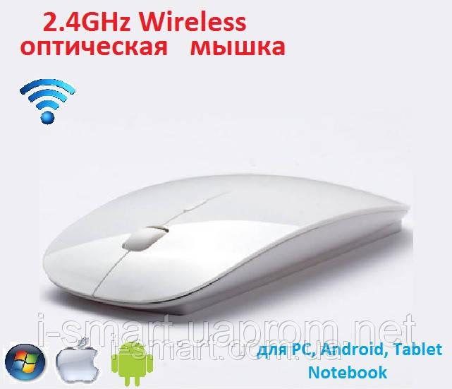 2.4GHz Wireless оптическая мышка