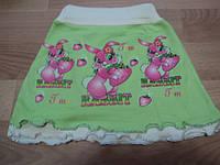 Детская летняя юбка, на 1-4 года.