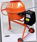 Бетономешалка Orange 160L