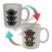 Чашка-хамелеон Светофор (белая), фото 1