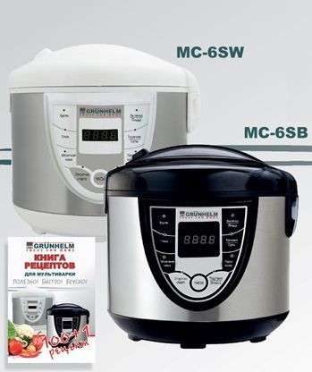 Мультиварка - MC-6S Grunhelm,