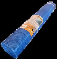 Сетка стеклотканевая фасадная Works 145г/м2 Синяя