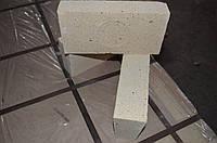 Кирпич огнеупорный ША-1 №19, вес одной шт.3,2  кг ГОСТ 8691-73