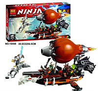 Конструктор Bela серия NINJA / Ниндзя 10448 Дирижабль-штурмовик (аналог Lego Ninjago 70603)