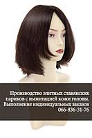 Русские парики.
