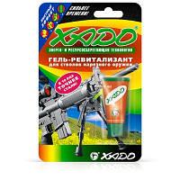 Присадка  XADO ревитализант для стволов нарезного оружия