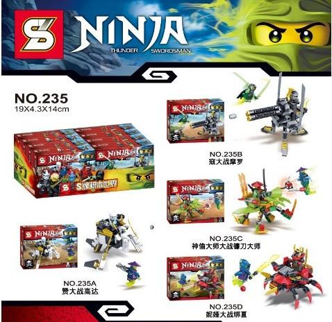 Конструктор Bela Ninja SY235 ABCD (Аналог Lego Ninjago)