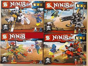 Конструктор Bela Ninja SY235 ABCD (Аналог Lego Ninjago), фото 2