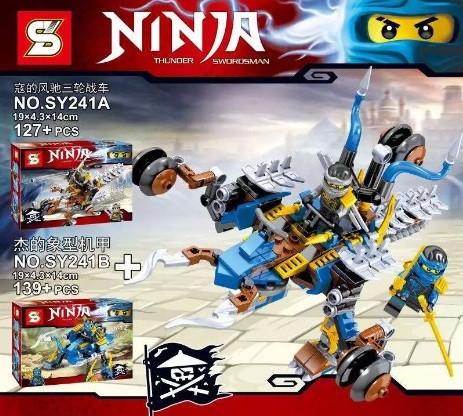 Конструктор Bela Ninja / Ниндзя SY241 AB (Аналог Lego Ninjago)