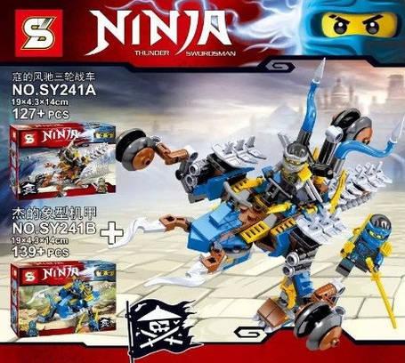 Конструктор Bela Ninja / Ниндзя SY241 AB (Аналог Lego Ninjago), фото 2