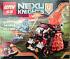 Конструктор Lepin серия Nexu Knights 14009 Безумная катапульта (Аналог Lego Nexo Knights 70311), фото 3