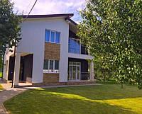 Продается дом Абрикосовая 53