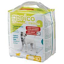 Ferplast GENICO MEDIUM Пеленки для собак средние