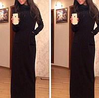 Женское платье в пол Ангора кармашки