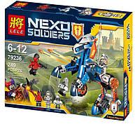 Конструктор Lele серия Nexo Soldiers 79236 Ланс и его механический конь (Аналог Lego Nexo Knights 70312)