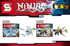 Конструктор Bela Ninja / Ниндзя SY536 AB (Аналог Lego Ninjago), фото 2