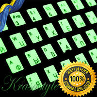 Светящаяся наклейка на клавиатуру