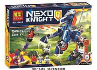 Конструктор Bela серия Nexo Knight 10485 Ланс и его механический конь (Аналог Lego Nexo Knights 70312)