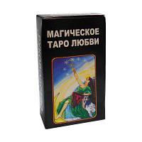 "Карты Таро ""Магическое таро любви"""