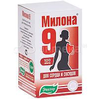 Милона-9 для сердца и сосудов, 100 таб