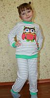 Теплая пижама для девочки Совушка