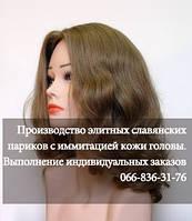 Russian wig