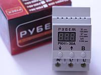 Реле контроля напряжения однофазное (устройство защиты от перепадов напряжения) РУБЕЖ РКН-30pro
